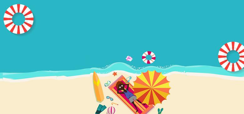 夏日防晒海边度假卡通扁平蓝色背景