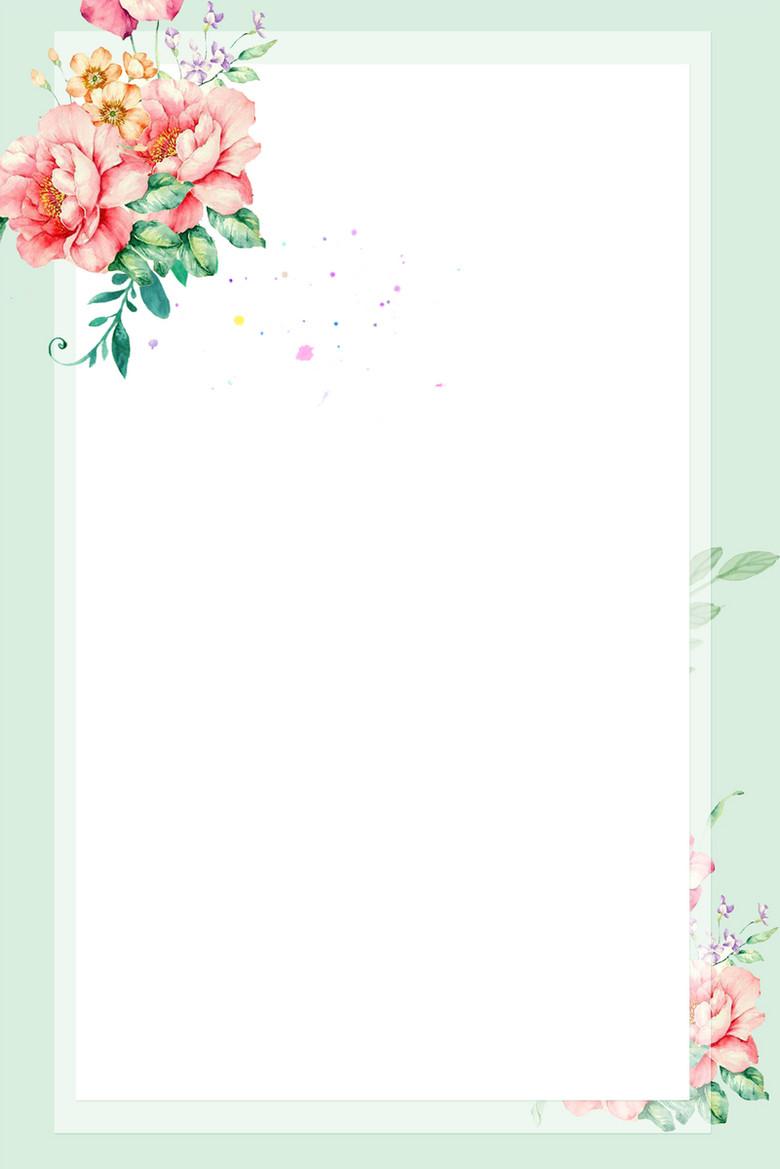 小清新手绘花卉春季海报设计
