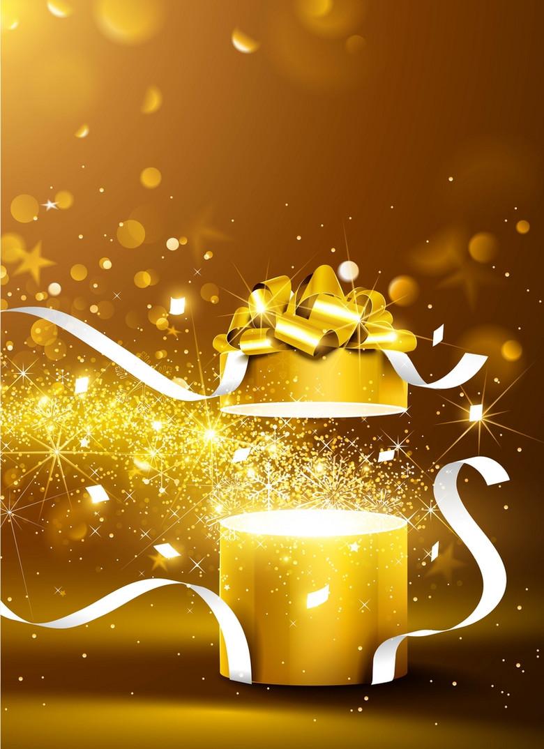 质感节日礼物盒背景素材