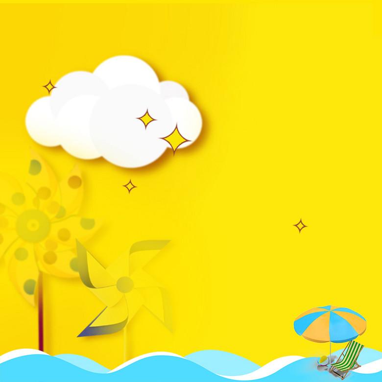 太阳伞黄色童装母婴产品PSD分层主图背景