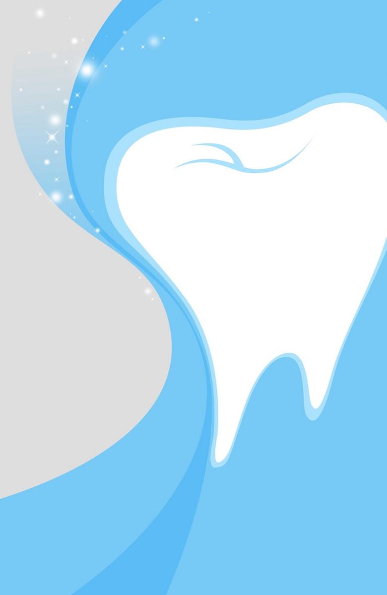 蓝色小清新医疗健康牙科背景