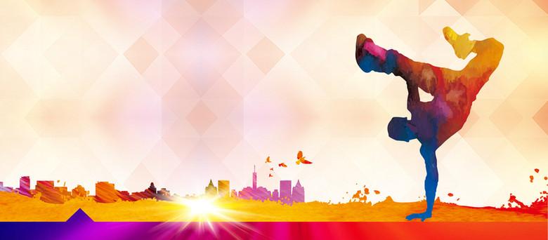 彩色人物剪影街舞喷绘海报背景素材