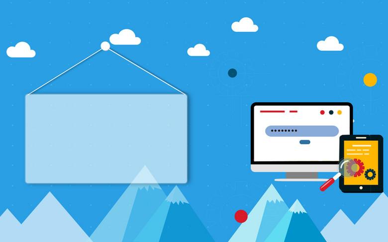 扁平化电脑涉密屏保海报背景素材