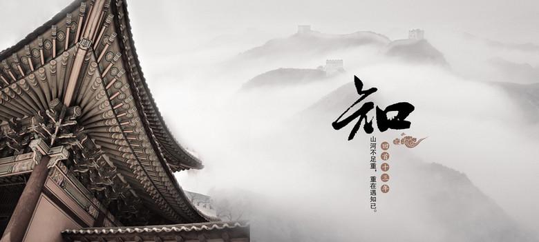 中国风高清背景海报