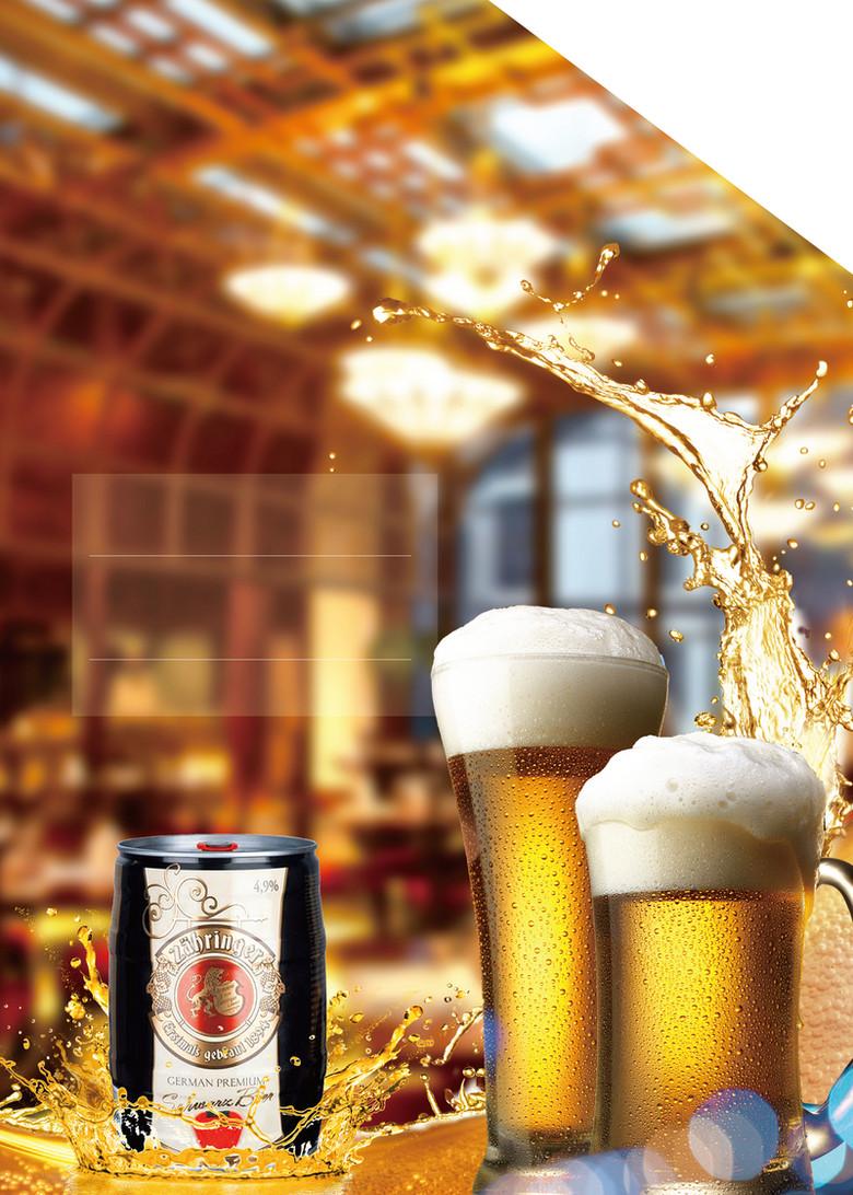 金色啤酒背景