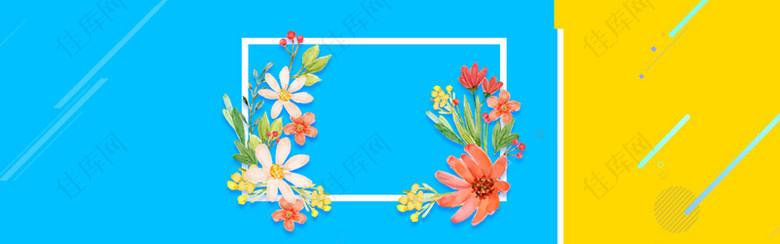 秋季上新几何花朵拼接蓝色背景