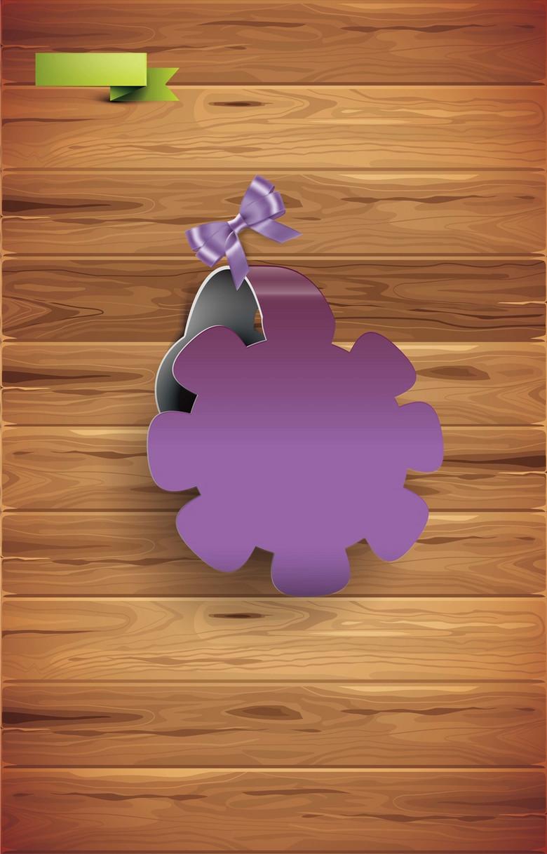 木板上的紫色标签背景素材