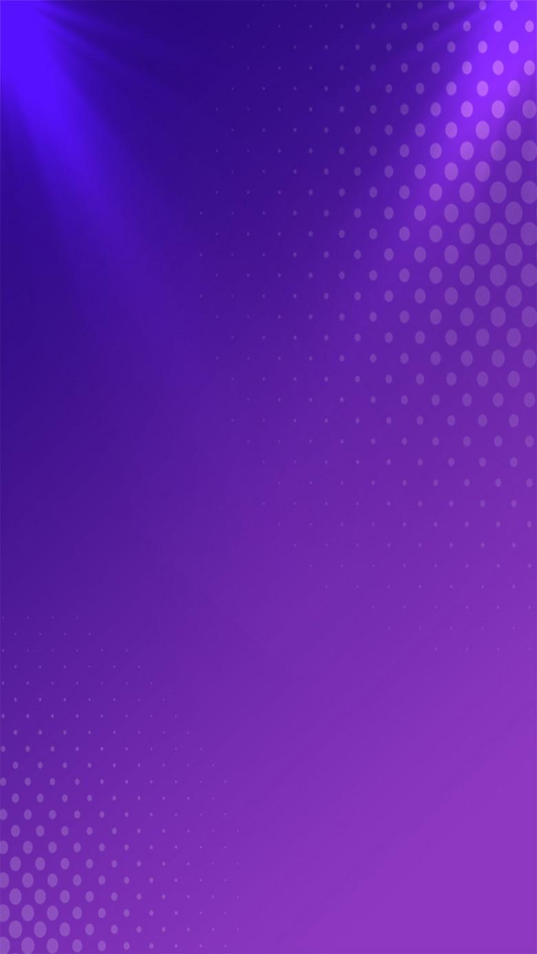 炫酷吸精紫色波点灯光渐变促销海报