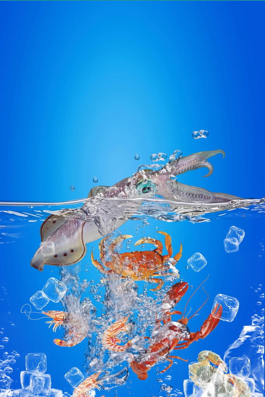 极品海鲜自助餐促销背景模板