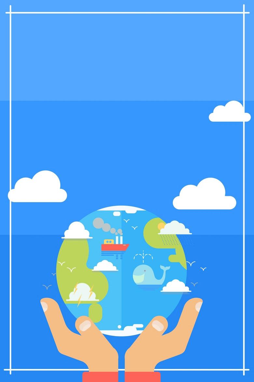 地球一小时环保节能公益海报