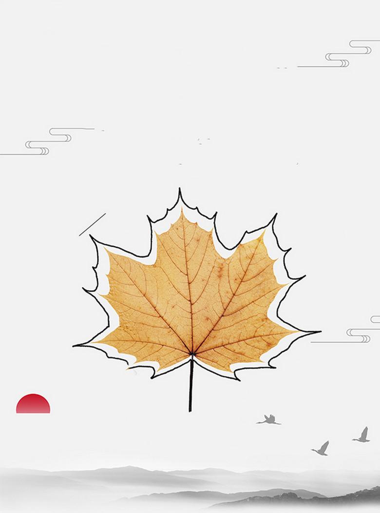 立秋季节海报背景图