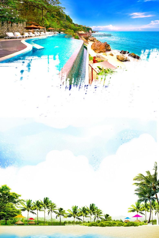 畅游夏日海岛旅游