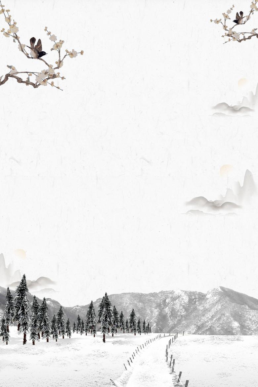 立冬文艺雪地白色banner