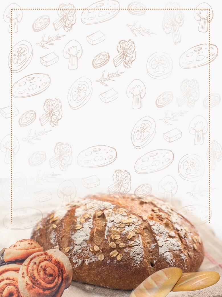烘焙蛋糕店宣传单