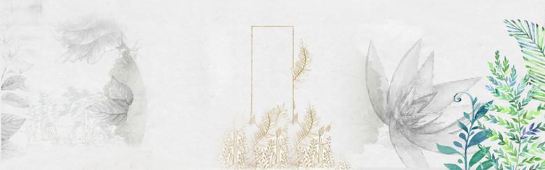 日化用品自然淡雅海报背景