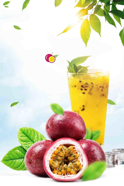 清新自然新鲜水果百香果海报