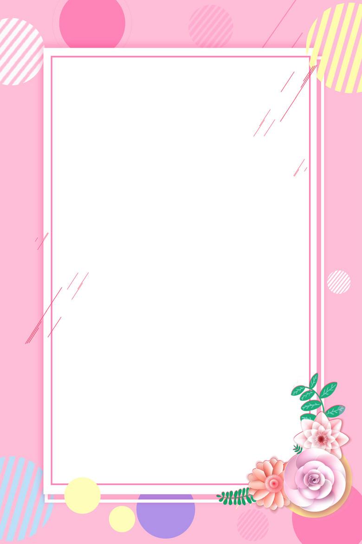 唯美清新粉色背景