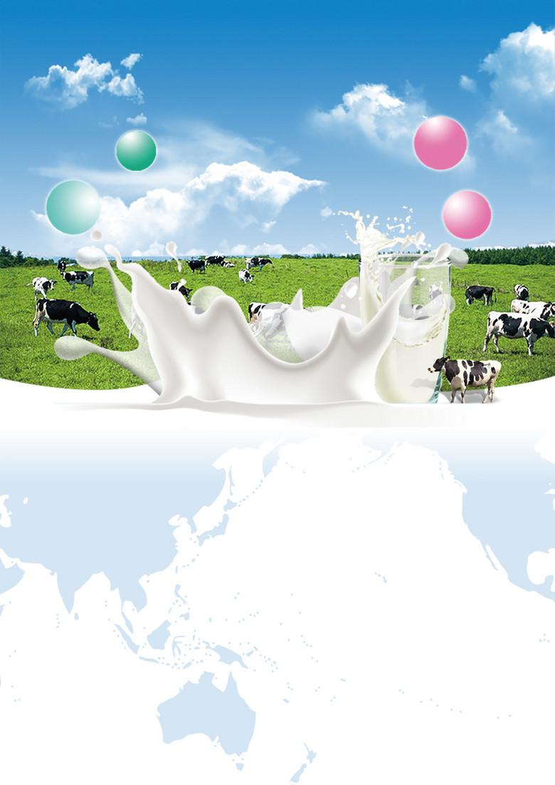 创意进口牛奶海报背景模板
