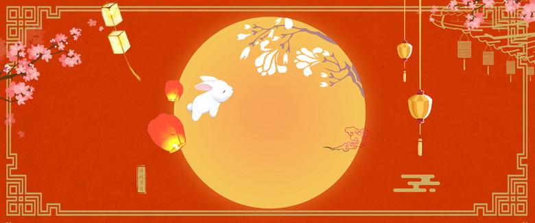 中秋节卡通红色banner