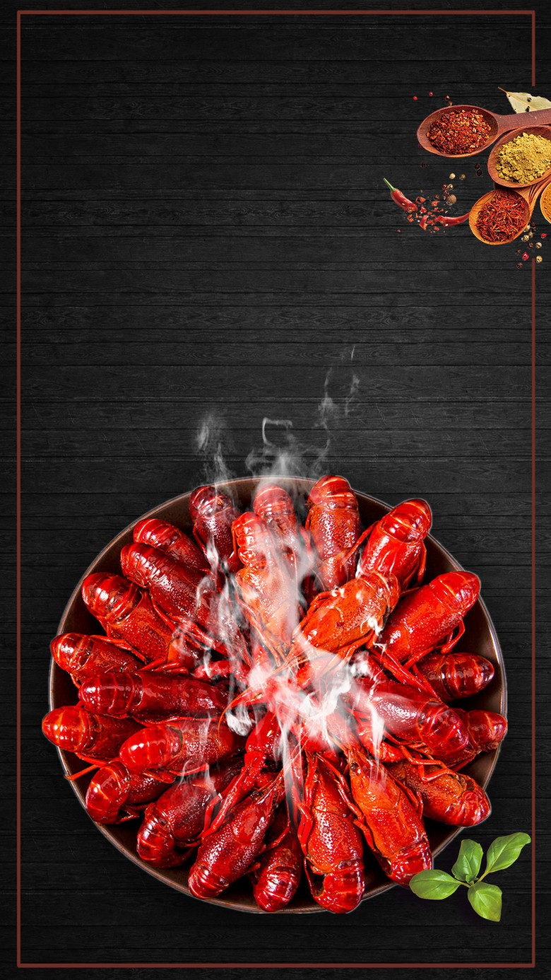 小龙虾美食手机海报图