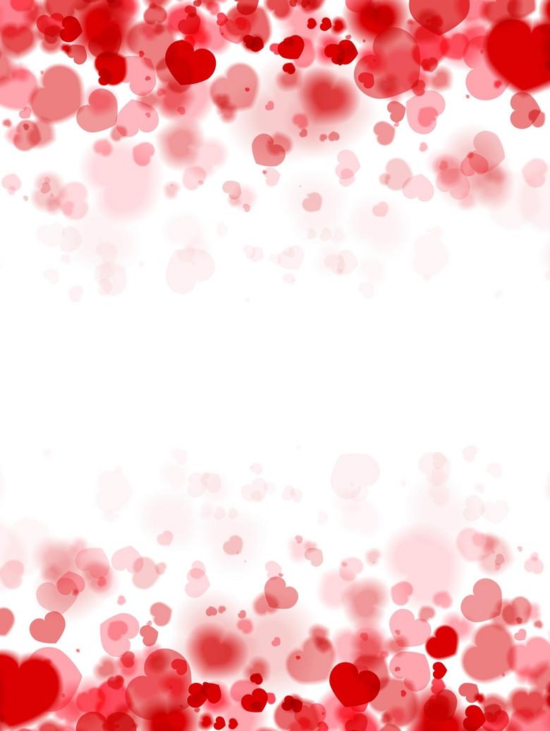 浪漫唯美满天红心520情人节背景