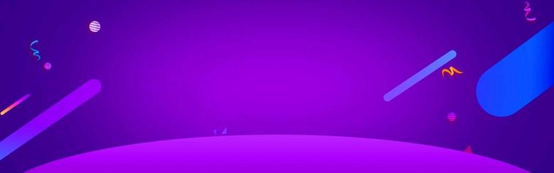 紫色双11背景