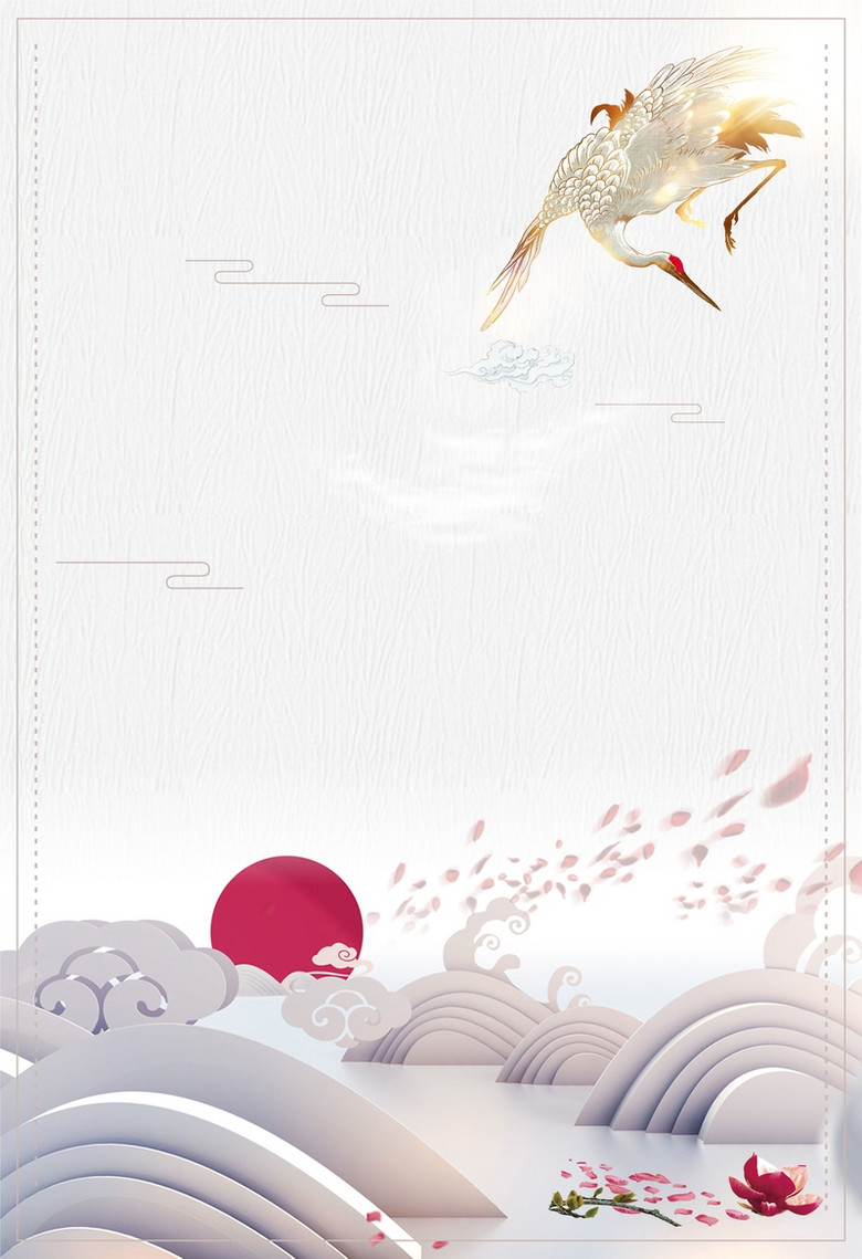 中国风江山如画创意古风海报背景模板