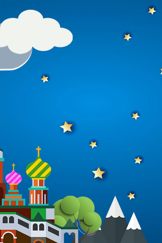 蓝色扁平风六一儿童节简约背景