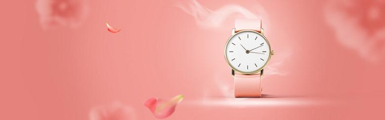 手表简约粉色海报背景
