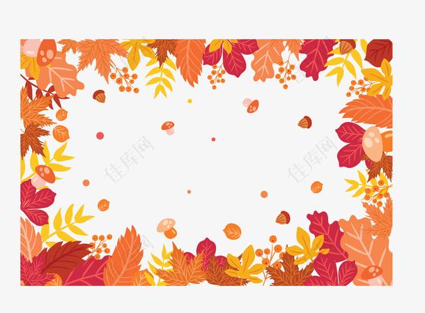 美丽秋季枫叶边框