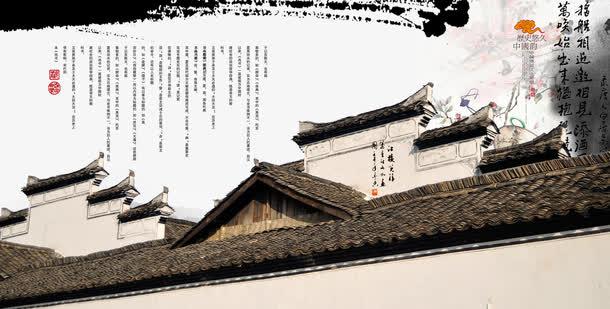 中国风水墨文化画册设计