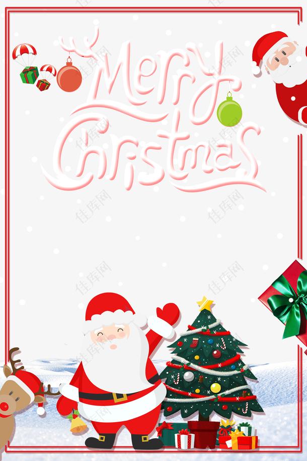 圣诞节雪地麋鹿圣诞老人圣诞礼物圣诞树