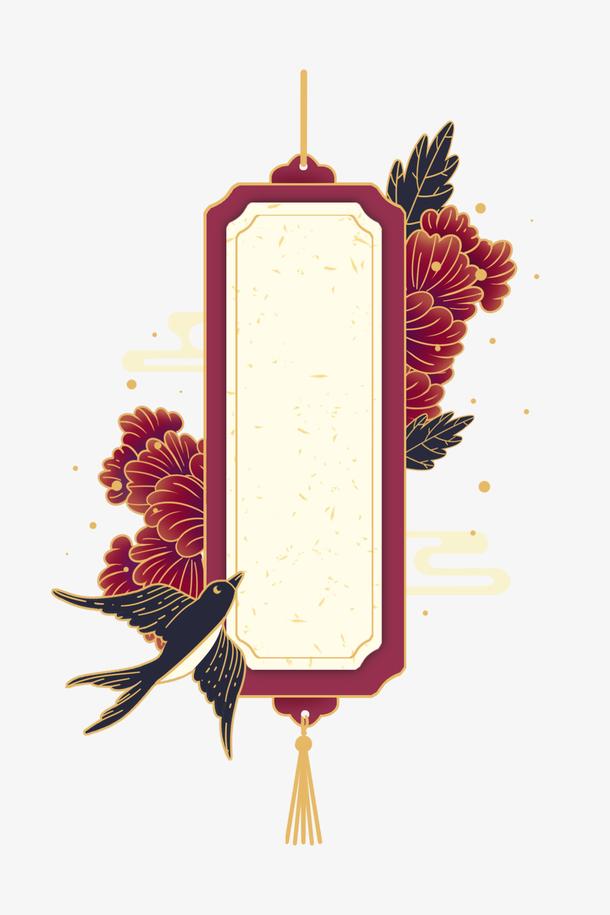 国潮中国风传统素材