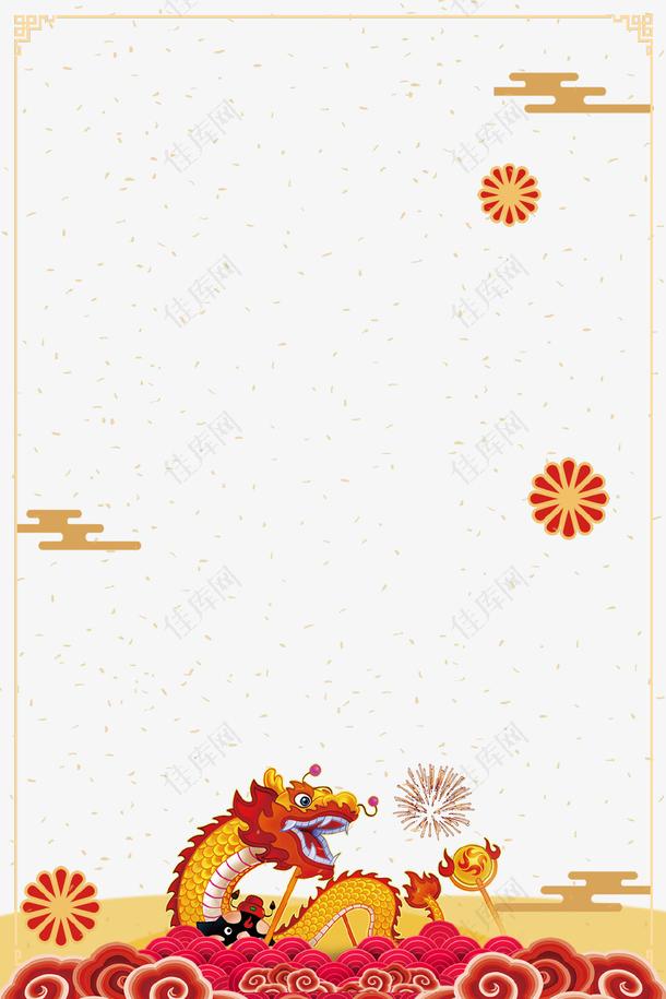 中国风创意祥云花朵装饰边框