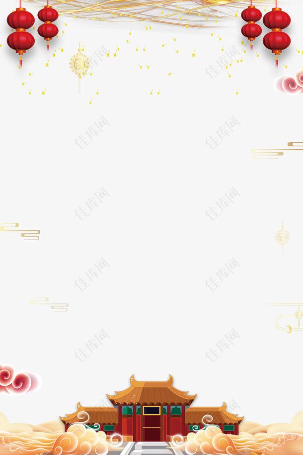 2018春节分层背景设计