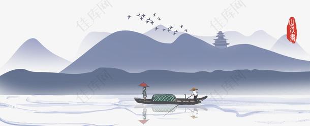 手绘中国风山水水墨插画素材