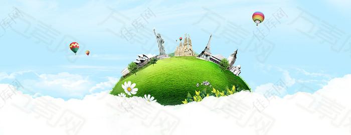 农业环保地球花草背景banner