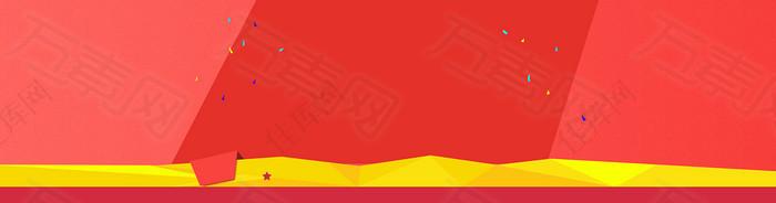 电商活动页红色背景banner