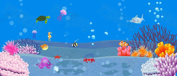 卡通海底海洋鱼群珊瑚背景banner