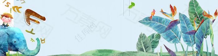 卡通背景banner