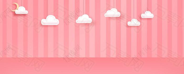 卡通云朵背景