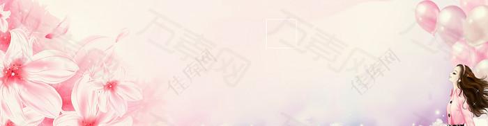 淡雅背景banner
