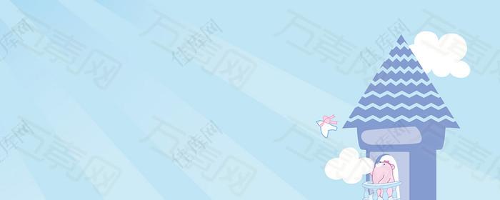 个性banner创意设计简约蓝色背景