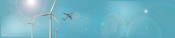 科技清新飞机风力发电背景banner