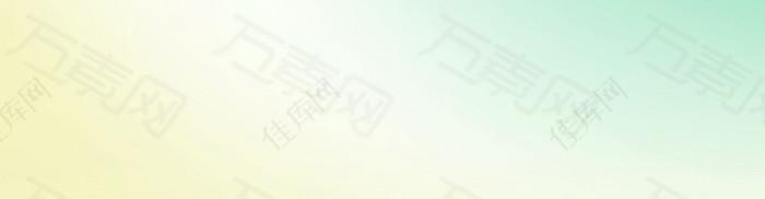 门户网站banner创意设计