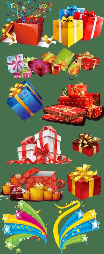 各色多彩礼物盒礼物集合拆礼盒
