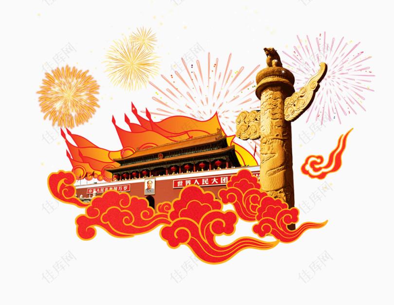 国庆天安门节日素材