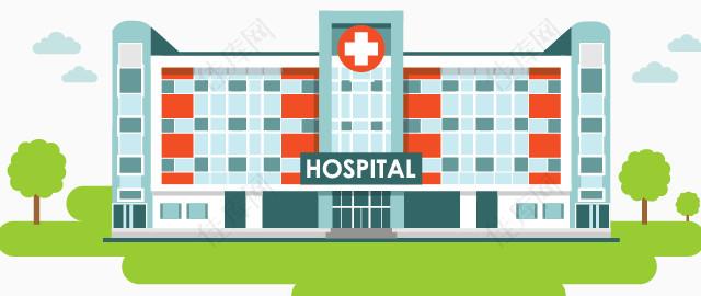 卡通扁平风中心医院