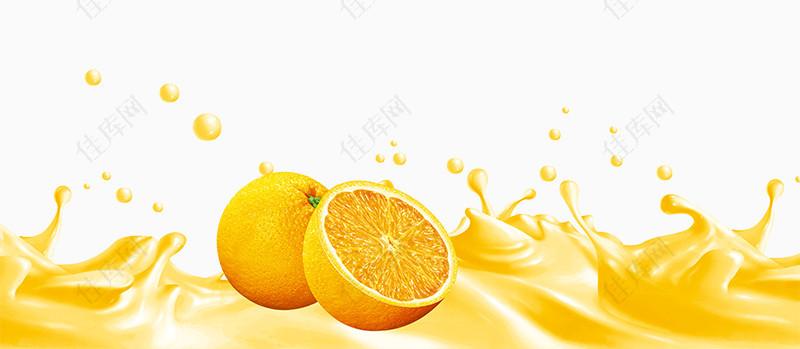 橙汁海报元素