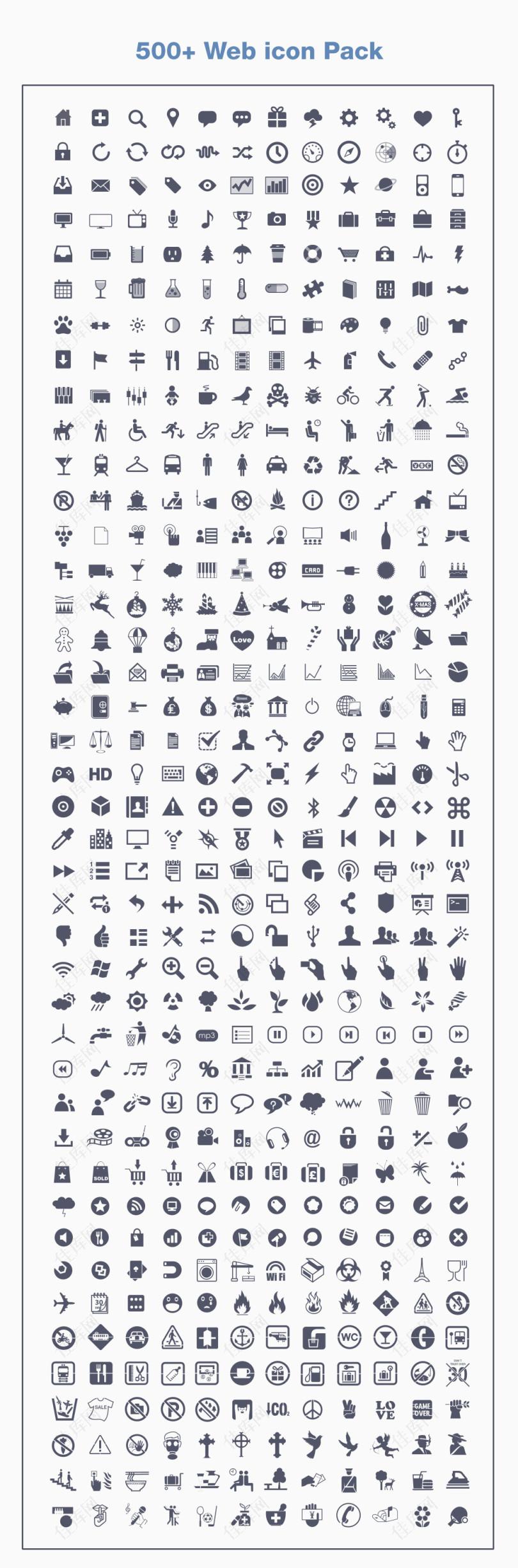 500图标素材